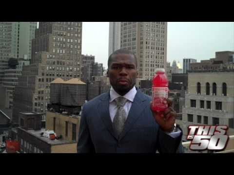 50 Cent - Vitamin Water - Welcome Dwight Howard   Commercial   50 Cent Music