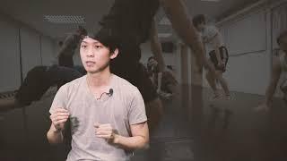 「中國舞蹈與中國武術之交互研究與成果呈現」計劃 — 研究員/舞者何皓斐分享