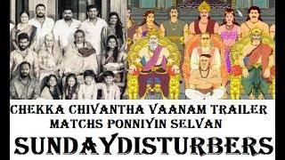 Chekka Chivantha Vaanam Trailer = Ponniyin Selvan | CCV | SundayDisturbers