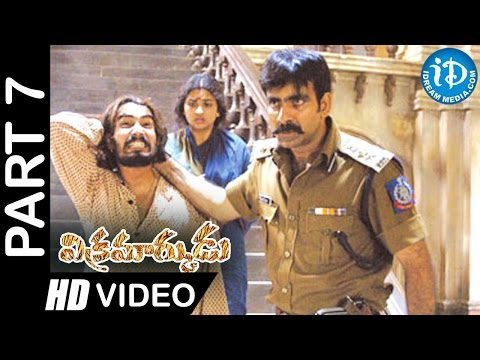 Vikramarkudu Full Movie Part 7 || Ravi Teja, Anushka || SS Rajamouli