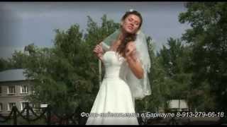 Свадьба Кулунда