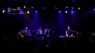 tipToe. Acoustic Cover at 20171210 1st Oneman「homeroom10」 tipToe....