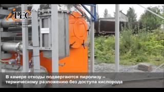 Установка термической деструкции - переработка углеводородного сырья и органических отходов