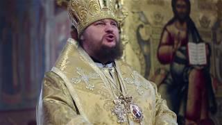 Слово митрополита Ферапонта в день памяти святого апостола Филиппа