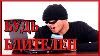 СРОЧНО ВАЖНО, Как обманывают на YouTube Берегите кошелёк будьте бдительны