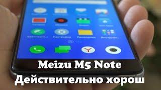 Meizu M5 Note. Нравится и точка. Полезный обзор китайского смартфона.