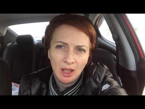 Елена Кален -