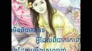 Nhac khmer dao hai luoi soc trang thanh tri