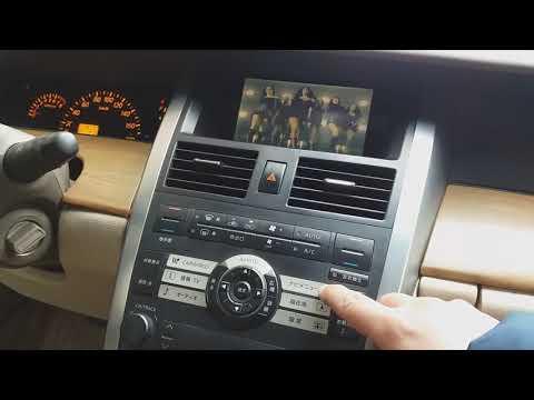 ниссан теана. Dvd Nissan Teana