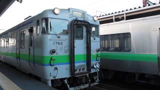 キハ40 1762 夕張行 普通列車 千歳駅 発車