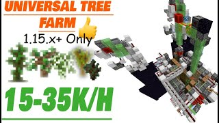 Universal Tree Farm 1.15.1+ (1.11-1.15.0 For a Small Tree Farm)