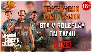 GTA5 ROLE PLAY  TAMIL LIVE GAMEPLAY #support me