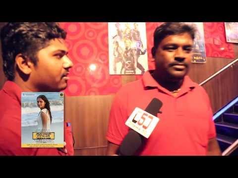 Taramani   Uncut Review Theater audience Response   Andrea   Ram   Cinema5D