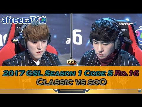 soO vs Classic