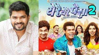 Yere Yere Paisa 2 | Hemant Dhome Posted Motion Poster | New Marathi Movie 2018