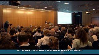 AIL Pazienti Mieloma   Seminario Rimini 3/10/2015 Video