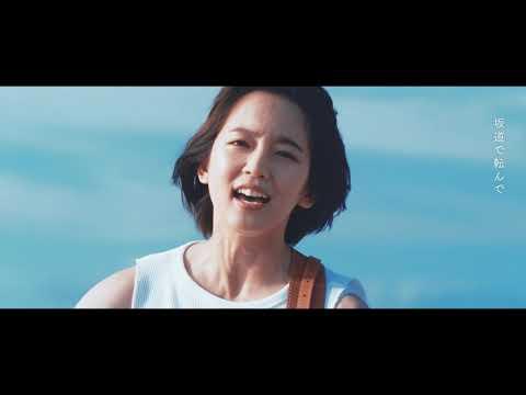 阿部サダヲ&吉岡里帆、青空の下で歌い叫ぶ!『音量を上げろタコ!なに歌ってんのか全然わかんねぇんだよ!!』MV、メイキング映像解禁!