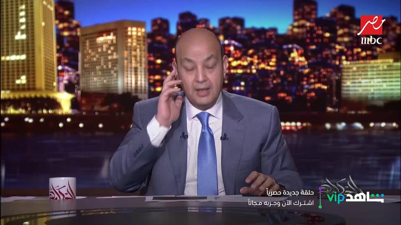 عمرو أديب يحكي تفاصيل أول زيارة لوفد تركي لبحث المصالحة: