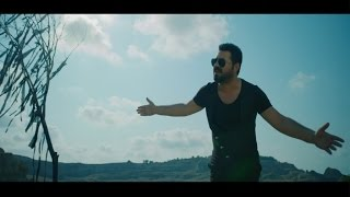 Serkan Kaya - Vatan  ( Official Video )