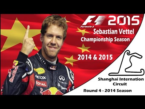 F1 2015 Sebastian Vettel Carrier 2014 | Round 4 Shanghai China
