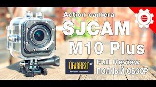 видео Самый полный обзор и тесты экшн-камеры SJCAM SJ4000 WiFi