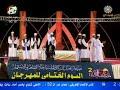 عبد القيوم الشريف يخاطب الجماهير احبكـم كلكــم من مهرجان جبل البركل الثانى mp3