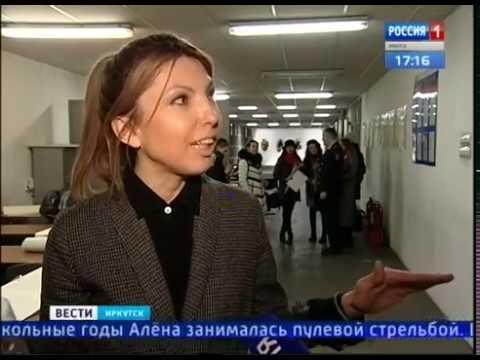 Корреспондент «Вести-Иркутск» Алёна Шигаева оказалась самой меткой среди коллег-журналистов