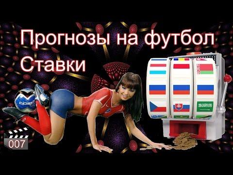 Видео Лига ставок букмекерская контора официальный сайт какое юридическое лицо
