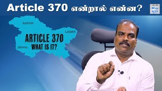 advocate-ramesh-interview-about-article-370-35a