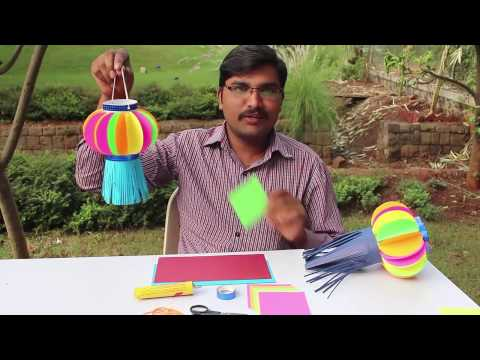 Paper kandil Marathi