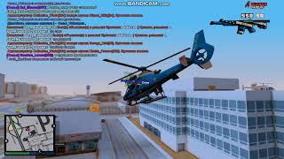 Прошел обучение воздушного патруля