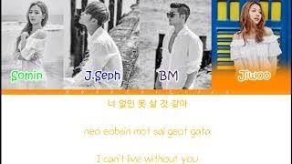 KARD Oh Na Na Color Coded Lyrics Han Rom Eng