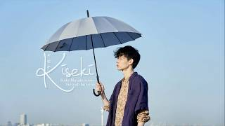 Gambar cover [Vietsub] Kiseki - GReeeeN (Suda Masaki cover)