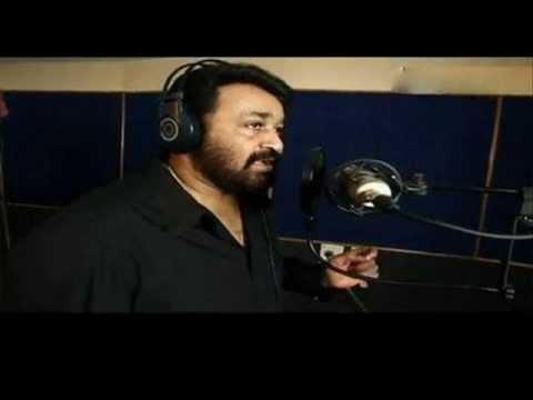 Attumanal Payayil Mohanlal Singing Superb Song Lyrics