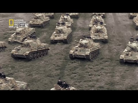 وثائقي ٱخر سنة لهتلر National Geographic Abu Dhabi HD