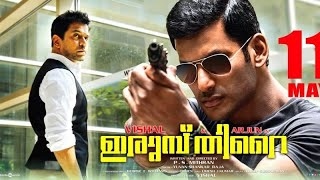 Vishal upcoming hindi dubbed movie ( irumbu thirai )