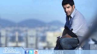 Rida - Adeny Meshet / رضا - أديني مشيت