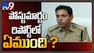 Kadapa SP Rahul Dev Sharma on YS Vivekananda Reddy murder - TV9