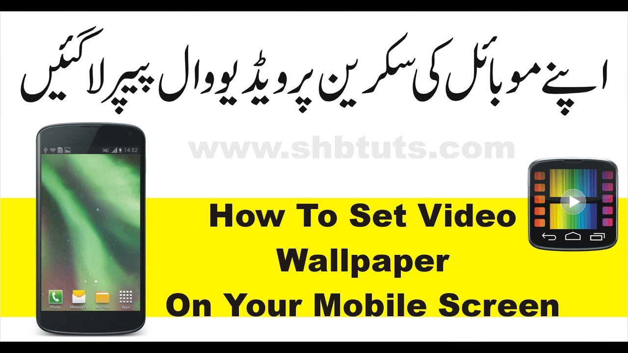 Popular Wallpaper Home Screen Yellow - maxresdefault  Pic_58533.jpg
