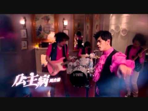 Jay Chou - Princess Syndrome [Mp3 Download]