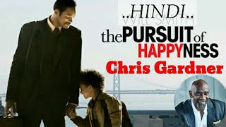 The Pursuit of happiness movie सच्चाई ( real story )
