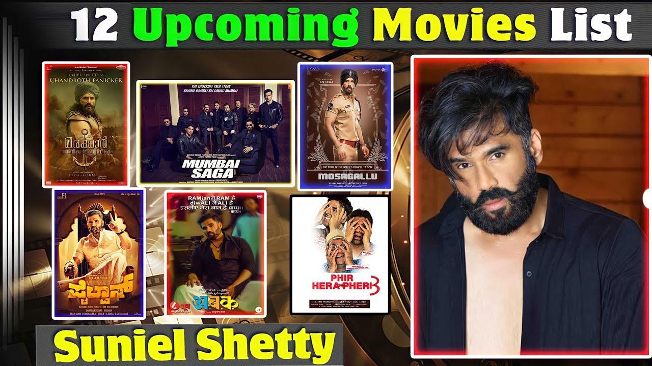 Sunil Shetty Top 12 Upcoming movie bollywood ! 12 ऐसी फिल्मे जिन्हें देखकर आपके होश उड़ जायेंगे !