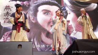20150203 Astro On Demand 倩女喜相逢 My Spiritual Ex Lover Promo 3 - Malaysia
