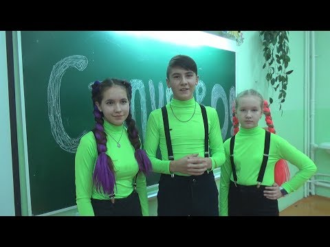 UTV. Новости Аскино за 22 октября