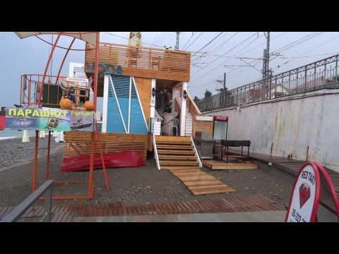 Морская звезда КК, Лазаревское, цены лето 2017, фотографии