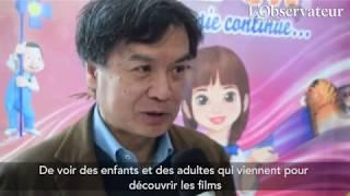 FICAM 2018 : Leçon De Cinéma De Sunao Katabuchi