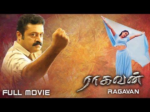 Ragavan - Tamil Full Movie   Suresh Gopi, Lakshmi Gopalaswamy   Hari Kumar