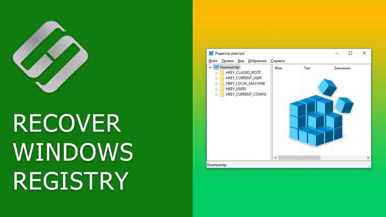 disable windows registry backup windows 10