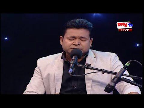 Amar Gan | মনির খান - Monir Khan | New Song | mytv LIVE