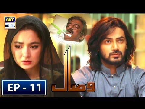 Visaal Episode 11 - 6th June 2018 - ARY Digital Drama